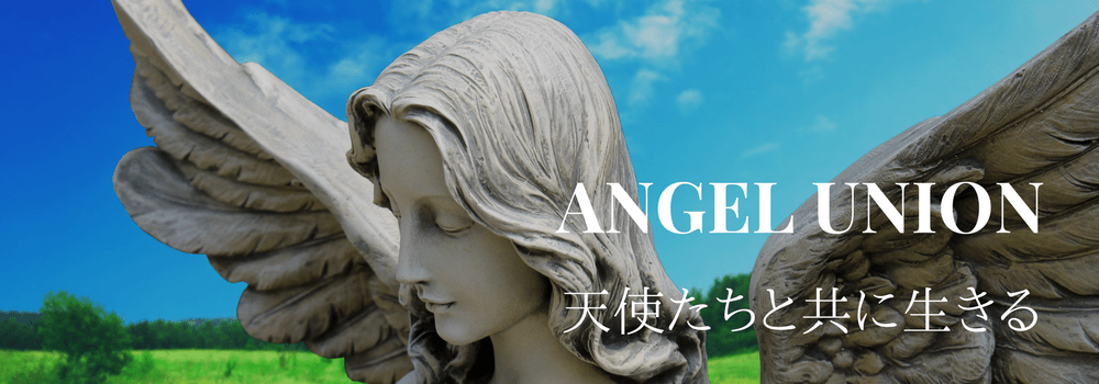 Tomokatsuによるスピリチュアル天使専門講座