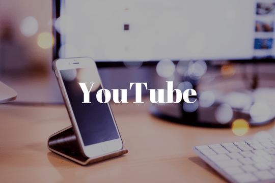 YouTubeで公開 最新のボーカルチャネリング動画