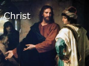 アセンデッドマスターのキリスト