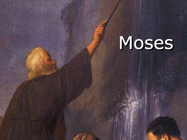 アセンデッドマスターのモーセ