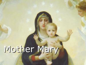 聖母マリア